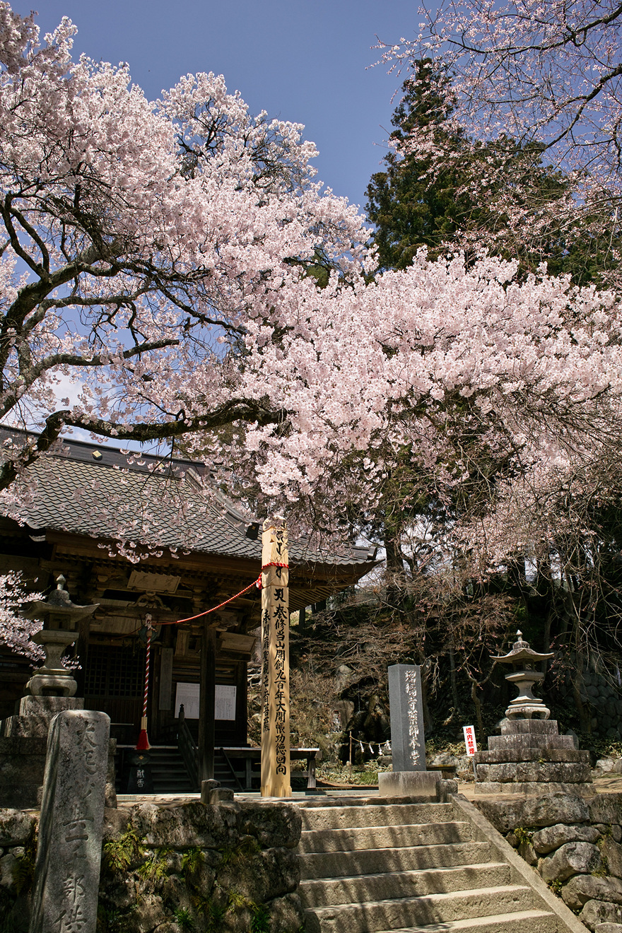 2012年4月18日大島山瑠璃寺薬師堂