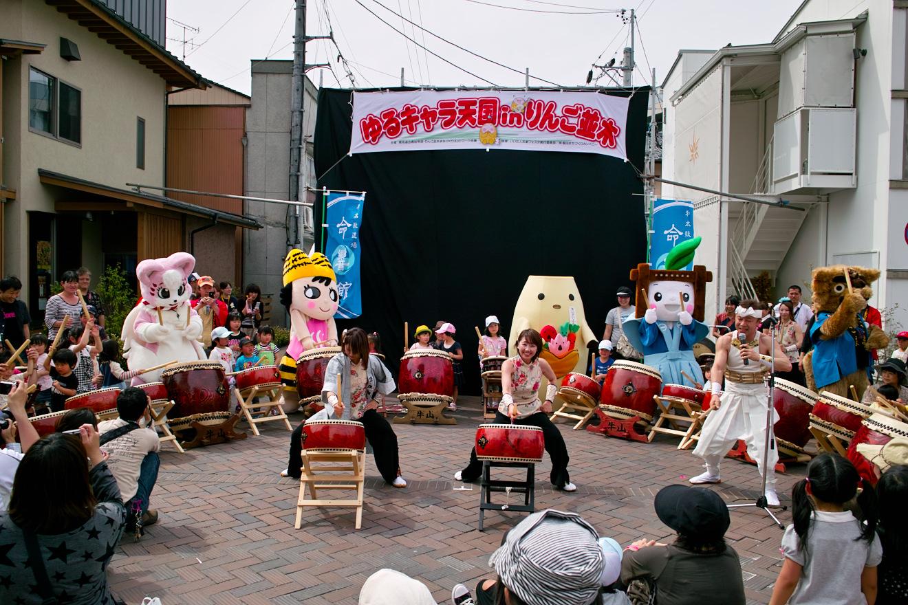 2012年4月29日長野県飯田市『ゆるキャラ天国inりんご並木』
