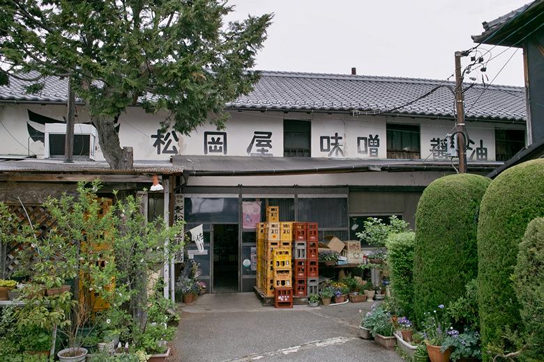 創業480年の手作りお醤油、信州みそ 南信州飯田市「松岡屋醸造場」