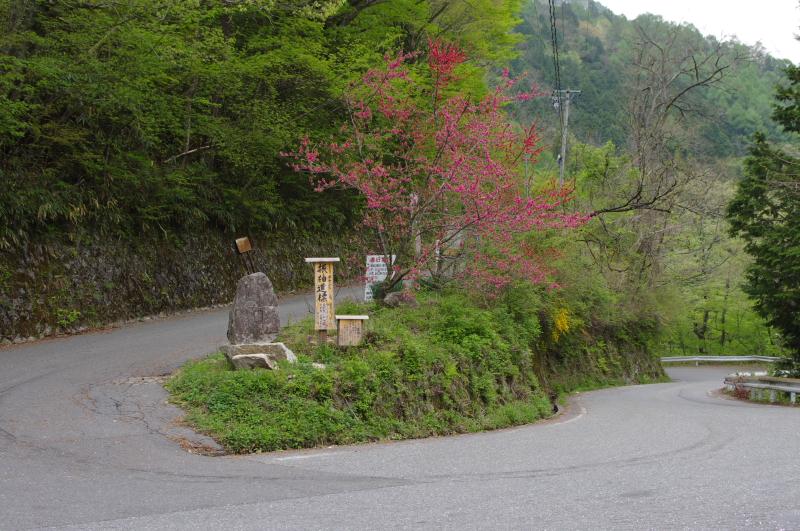 2012年5月9日 飯田市大平街道松川入りへの分岐点