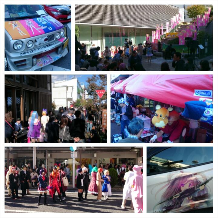 第8回飯田丘のまちフェスティバル