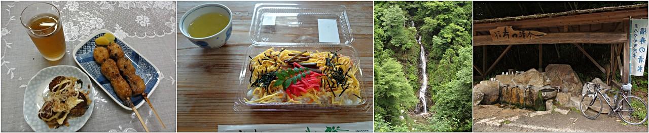 湯舟沢の団子五平餅と上矢作のちらし寿司、大平不動滝と福寿の清水